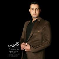 Hossein Farhati - Kaboos