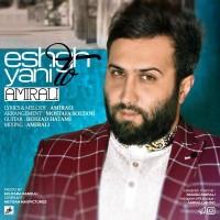 Amir Ali - Eshgh Yani To