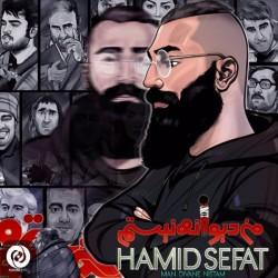 Hamid Sefat - Man Divaneh Nistam