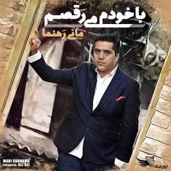 Mani Rahnama - Ba Khodam Miraghsam