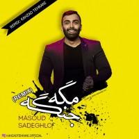 Masoud Sadeghloo - Mage Jange ( Kahzad Tehrani Remix )