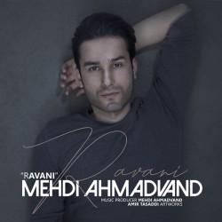 Mehdi Ahmadvand - Ravani
