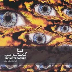 Mesbah Ghamsari - Divine Treasure