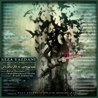 Reza Yazdani - Be Fekre Saalam Bash