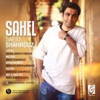 Saeid Shahrouz - Sahel