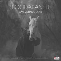 Amir Abbas Golab - Koodakaneh