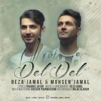Reza Jamal & Mohsen Jamal - Del Del