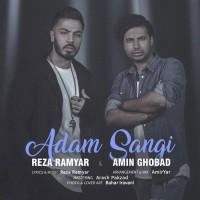 Reza Ramyar Ft Amin Ghobad - Adam Sangi