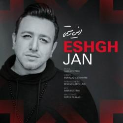 Amin Rostami - Eshgh Jan