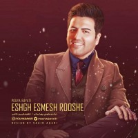 Pouya Bayati - Eshgh Esmesh Rooshe