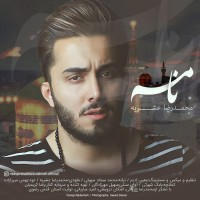 Mohammadreza Oshrieh - Nameh