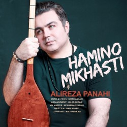 Alireza Panahi - Hamino Mikhasti