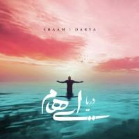 Ehaam - Darya