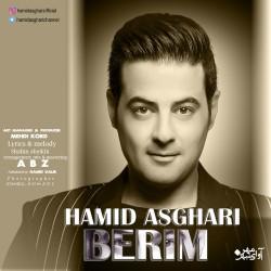Hamid Asghari - Berim