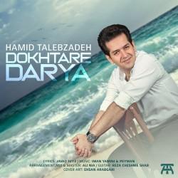Hamid Talebzadeh - Dokhtare Darya