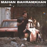 Mahan Bahram Khan - Ravanparish