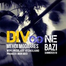 Mehdi Modarres - Divoone Bazi