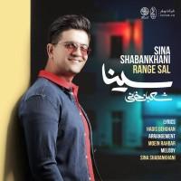 Sina Shabankhani - Range Sal