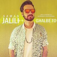 Saman Jalili - Ghalbe To