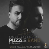 Puzzle Band - Maghrooro Ashegh