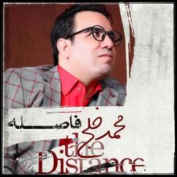 Mohammad Khalaj - Faseleh
