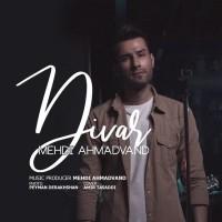 Mehdi Ahmadvand - Divar
