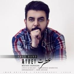 Aban Band - Atret