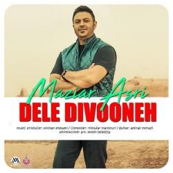 Maziar Asri - Dele Divooneh