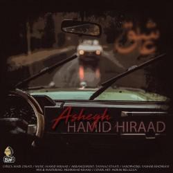 Hamid Hiraad - Ashegh