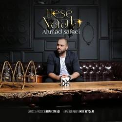 Ahmad Safaei - Hesse Naab