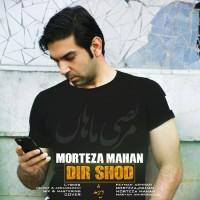 Morteza Mahan - Dir Shod