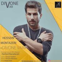 Hossein Montazeri - Divoone Var
