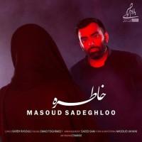 Masoud Sadeghloo - Khatereh