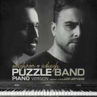 Puzzle Band - Maghroor O Ashegh ( Piano Version )