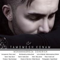 Mohammadreza Oshrieh - Tamoomesh Konam