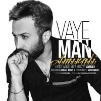 Amir Ali - Vaye Man
