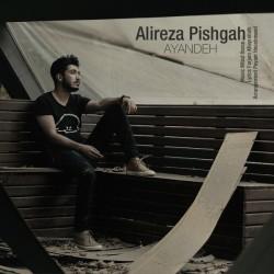 Alireza Pishgah - Ayandeh