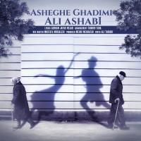 Ali Ashabi - Asheghe Ghadimi