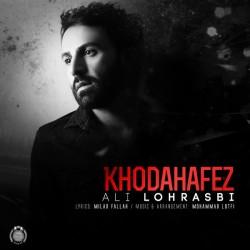 Ali Lohrasbi - Khodahafez