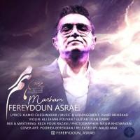 Fereydoun Asraei - Marham