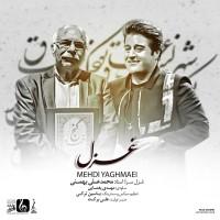 Mehdi Yaghmaei - Ghazal