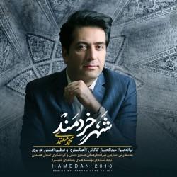 Mohammad Motamedi - Shahre Kheradmand