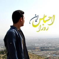 Bahamin Javadi - Ehsase In Rooza