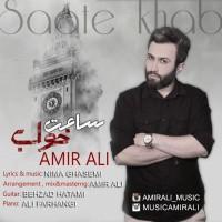 Amir Ali - Saate Khab
