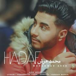 Mohammad Arsh - Hadaf