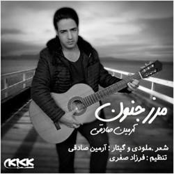 Armin Sadeghi - Marze Jonoon