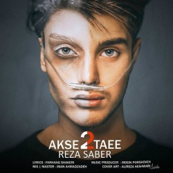 Reza Saber - Akse 2 Taee