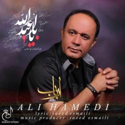 Ali Hamedi - Arbab