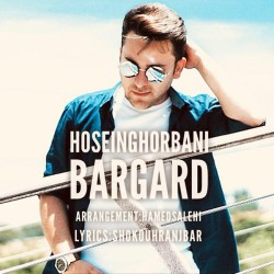Hossein Ghorbani - Bargard