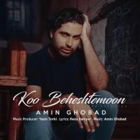 Amin Ghobad - Koo Beheshtemoon